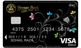 Meezan Bank Deals and Discounts (August 2019) | Peekaboo Guru